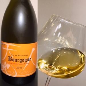ルーデュモンのブルゴーニュブラン2015 魅惑的な輝きを放つ