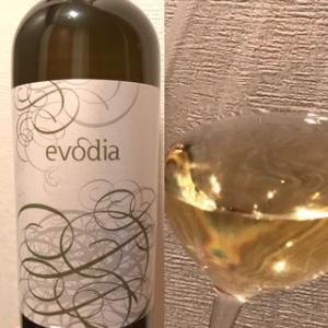 1000円台スーパーで買えるおすすめ白ワイン エヴォディア