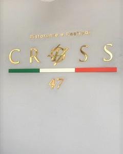 おすすめランチ イタリアンのリストランテ クロス47