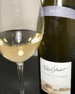 ロワールワインのパスカルジョリヴェ ふくよかなプイィ・フュメ