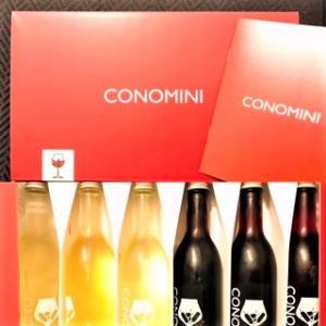 CCONOMINIのミニボトル6本セットで自宅をワインバーに!