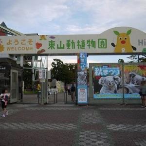 東山動植物園の駐車場の下調べは大丈夫ですか?