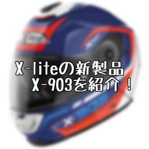 http://helmethack.com/278-2