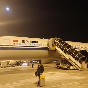 【SFC修行2020】第1弾シンガポール→北京中国国際航空A350ビジネスクラス搭乗レビュー 2020年5レグ目搭乗