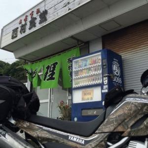 【三重県】西村食堂で海鮮三昧ツーリング