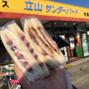 【富山県】立山サンダーバードで面白サンドイッチ