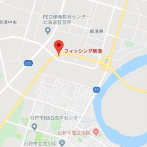 コストコの北海道2号店が石狩市に出店する可能性!?詳細な場所は?