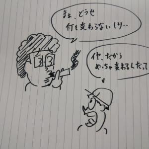 【ドグマラジオ12:禁煙について】