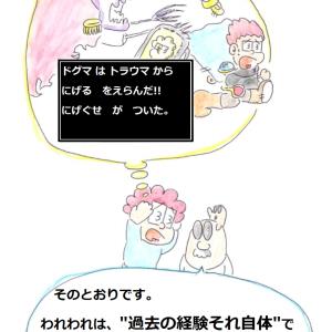 【ドグマラジオ8】休みの日は何をしてる?