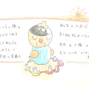 【ドグマラジオ14:Twitterたくみんさんありがとう】