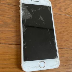 iPhone12 miniを手に入れた!