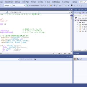 暑い中、Visual Studioに初挑戦中