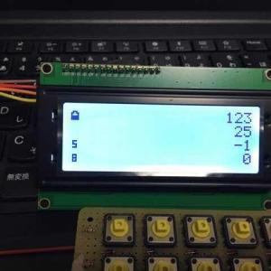 プログラマ向け逆ポーランド電卓(その3、ビット数指定他)