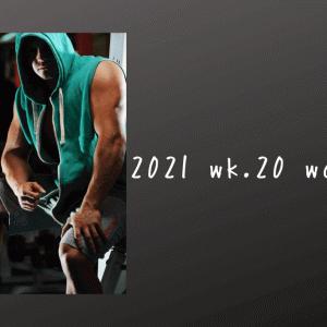 2021年第20週目 筋トレ内容
