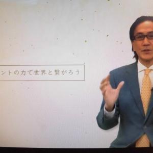 ★岡星 eラーニング「イベント企画」講師