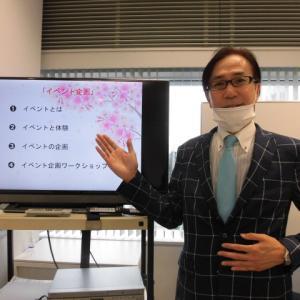 ★6/28 岡星「イベント企画講座②新宿」講師