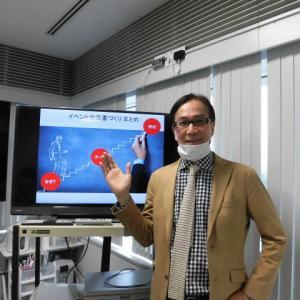 ★7/5 岡星「イベント企画講座➂新宿」講師