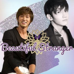Beautiful Stranger1