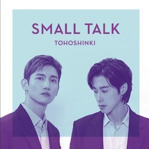 Small Talk の感想
