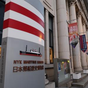 日本郵船歴史博物館企画展「就航90周年記念 客船浅間丸〜サンフランシスコ航路を行く〜」を見学。忘れてはならない海没した戦没者の存在
