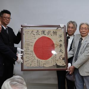 70余年の時を経て「日章旗」が台湾へ里帰り