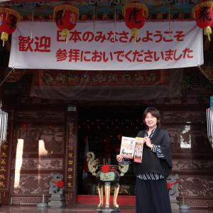 日本人飛行兵を祀る「飛虎将軍廟」で考えたい台湾の信仰文化