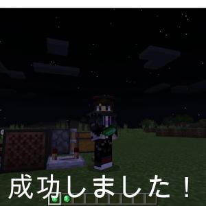 【マインクラフト】BE最新1.13 1対応の無限増殖!(上級者向けかもw)
