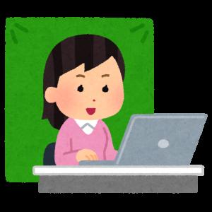 「子育てが落ち着いて暇になった」ママさんへ。【ブログを始めてみませんか?】