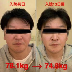 体重が78.1kg→74.8kg!ベストな減量!