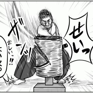 【創作ギャグ4コマ】伝統VSテクノロジー
