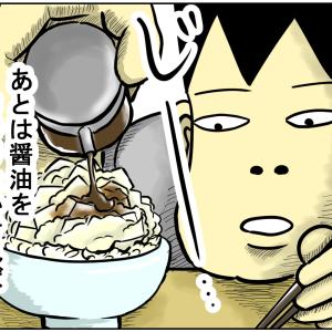 独身男が暑くて面倒くさい時に食べるもの