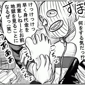 【創作4コマギャグ】特殊部隊の失態③
