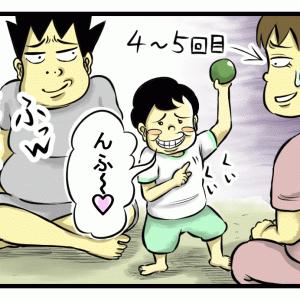 母と甥っ子の遊びに巻き込まれて、大すべりした話【前編】