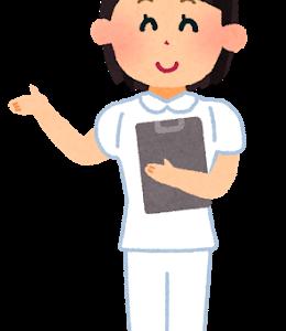 【アラサーOL】子宮頸がんの検査を受けた話【結果: 高度異形成…】