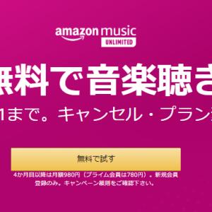 在宅勤務 音楽/BGMの効果-Amazon Music Ultimate
