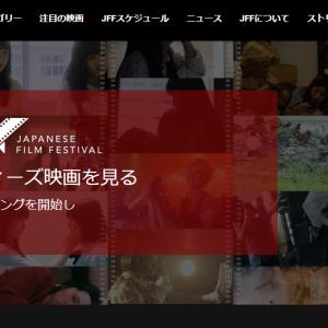 日本インディーズ映画 無料配信情報!- 家篭り対策に如何でしょうか?