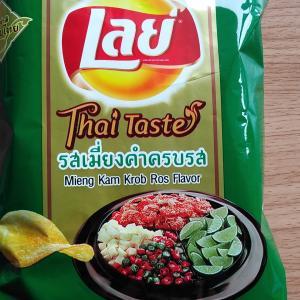 意外なテースト / Miang khamチップ – バラマキ土産におすすめです