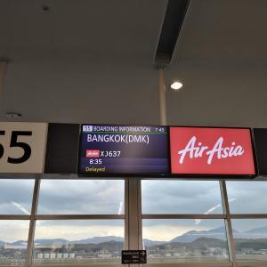 【タイ バンコク行き】格安航空券相場 – コロナ前