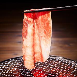 牛肉のフリー画像素材が手に入る「oniku images」