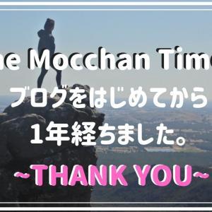 ブログを始めて1年経ちました。~Thank YOU~