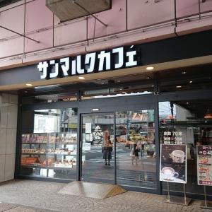 【カフェまとめ】作業も快適/出先で重宝するコスパのいいカフェ、コーヒーチェーン、喫茶店