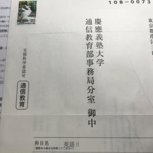 《英語Ⅱ》代替レポート、完成!