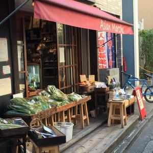 福岡の可愛いタイ食材店 Asian Marche