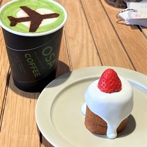 空港のワクワク感を味わえるカフェ   OSA CAFE