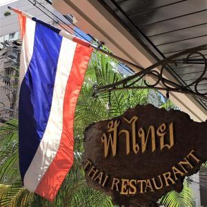 大阪のビジネス街で本格タイ料理 Faa Thai