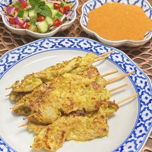 お家でタイ料理 ~タイの串焼き、サテ&ムーピン編~