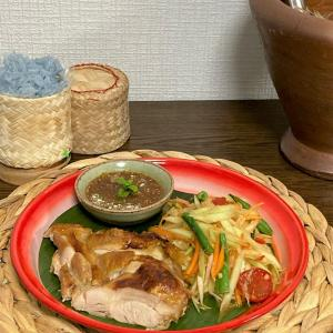 お家でタイ料理 ~ソムタム色々編~
