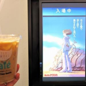 私の人生のバイブル!大好きな大好きな「風の谷のナウシカ」が映画館で観られるなんて、なんて幸せなのだろう。