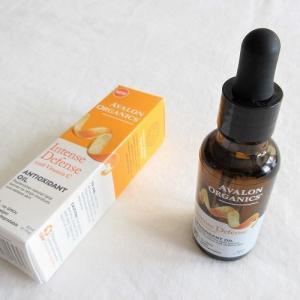 夏でもオイル?いいえ、夏こそオイル!「Avalon Organics アバロンオーガニクス ビタミンC 抗酸化オイル」でアンチエイジング