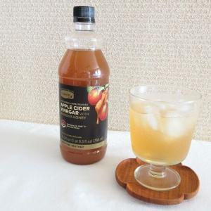暑い夏にぴったり体にもいいしダイエットにも効果的!マヌカハニー入りのリンゴ酢「アップルサイダービネガー」